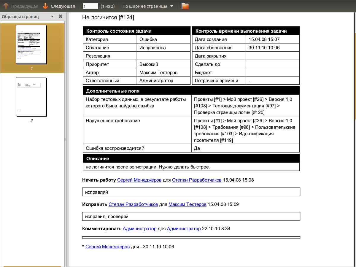 pdf Handbuch Soziale Dienste