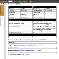 view-task-pdf-ru